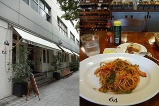 元町 Bar&Bistro64.jpg