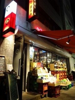 八丁堀 マル.jpg