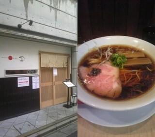 巣鴨Japanese Soba Noodle 蔦.jpg