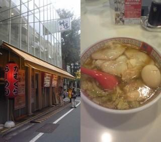 新宿kamukura1.jpg