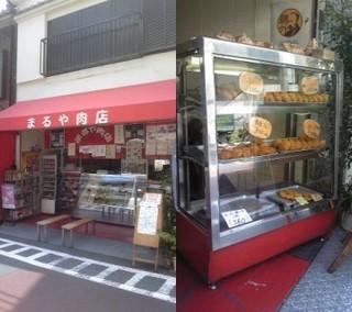 本郷3 まるや肉店2.jpg