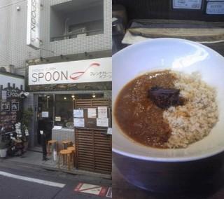 西荻窪spoon1.jpg