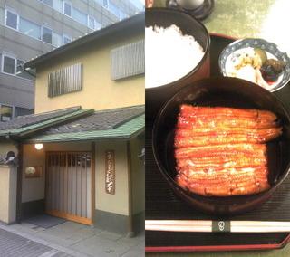 麹町 秋本.jpg